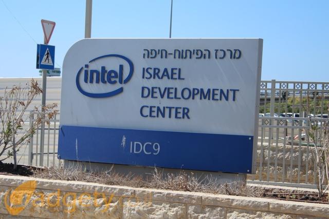 Inte-Dev-Haifa-gadgetycoil