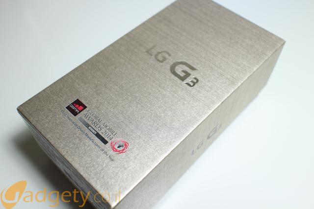 LG-G3-Box