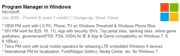 lg-windows-linkedin