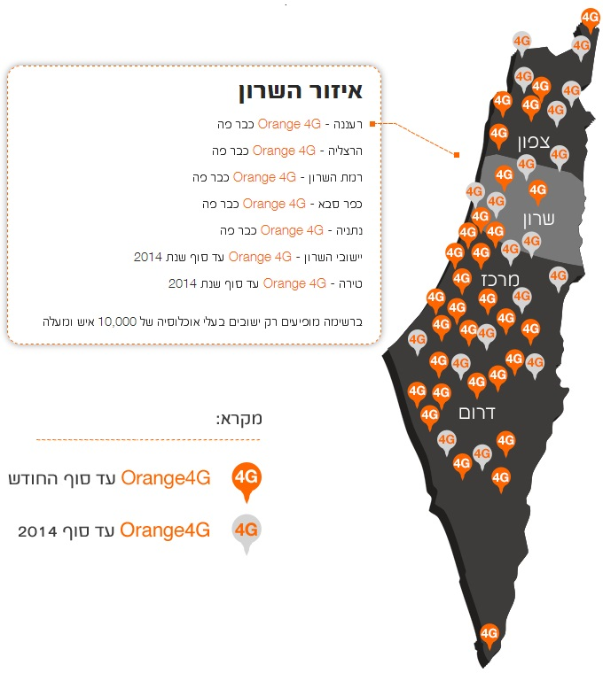orange-4g-map