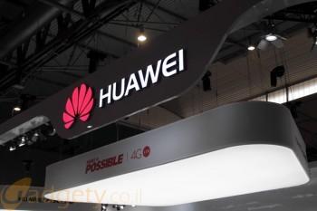 מנהל חטיבת הסלולר לשעבר בסמסונג ישראל עובר לנהל את מותג Huawei