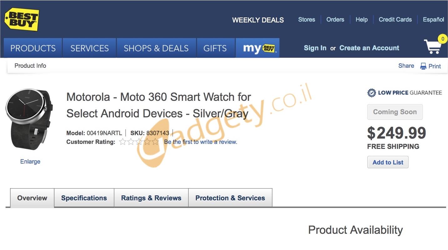 מחירו ומפרטו המלא של שעון ה-Moto 360 החכם נחשפים דרך אתר ...