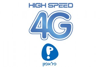 פלאפון מכריזה על השקת רשת הדור הרביעי בישראל