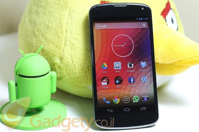 Nexus 4 (צילום: אוהד צדוק)