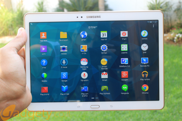 Samsung-Galaxy-Tab-S-Apps