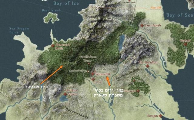 North-Westeros-map
