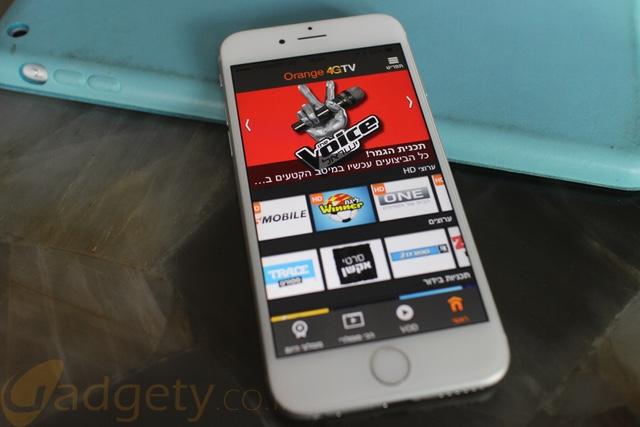 Orange-4GTV-main2