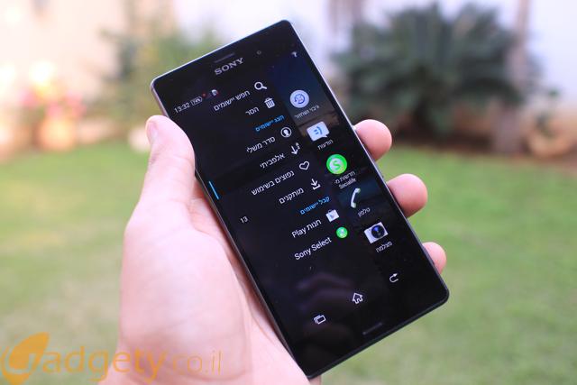 Sony-Xperia-Z3-Apps-Menu