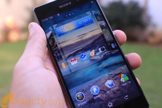 Sony-Xperia-Z3-UI