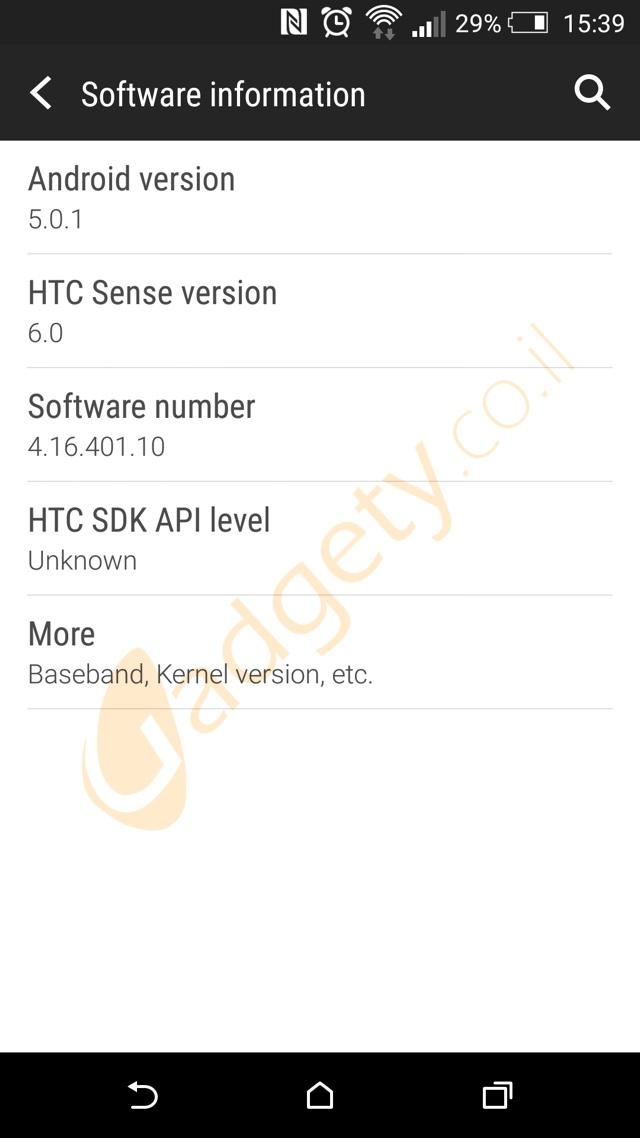 טאצ' גרופ תחל בהפצת עדכון Android 5.0 עבור בעלי HTC One M7