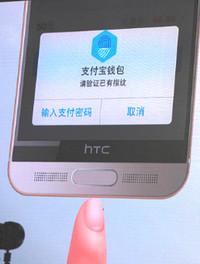 HTC-One-M9-Plus-Ali