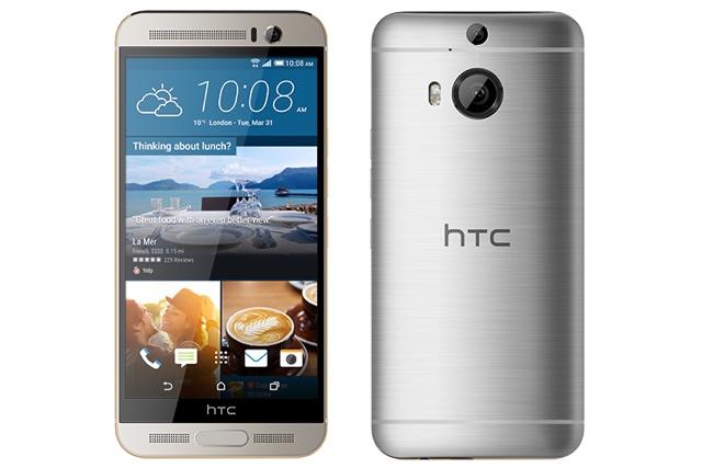 HTC One M9 Plus Supreme Camera