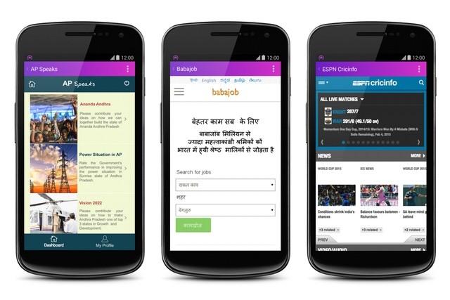 אפליקציית Internet.org בהודו (מקור: פייסבוק)