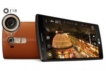 הודלפה: תמונה המציגה את LG G4 מצויד בערכת השבבים Snapdragon 808