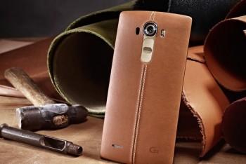 נחשף במלואו: LG G4 מוצג בתמונות החושפות גב מתחלף וסוללת 3000mAh