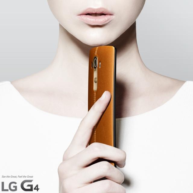 בתמונה: LG G4 (מקור: LG / Facebook)