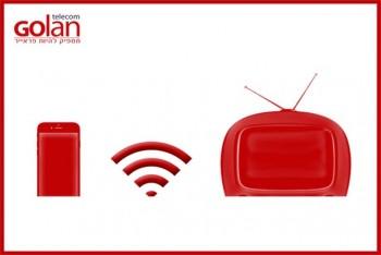 גולן טלקום מתכננת חבילת טריפל משלה הכוללת אינטרנט, טלויזיה וטלפון