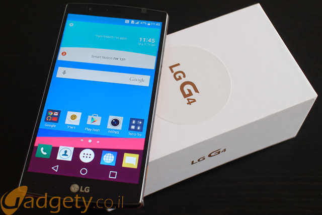 LG-G4-Unboxing-Front