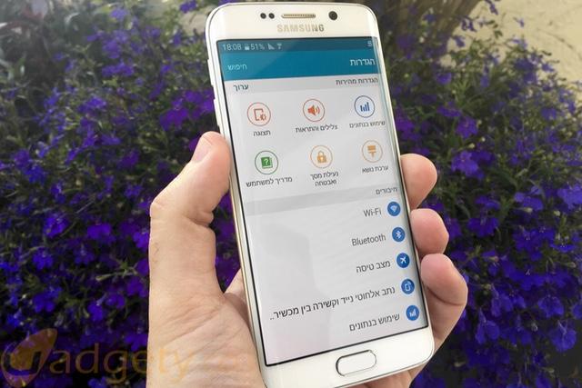Samsung-Galaxy-S6-Edge-TouchWiz-Settings