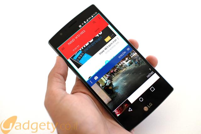LG-G4-Dual-Screen