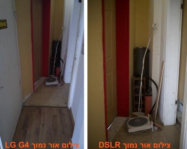 LG-G4-Vs-DSLR-lowlight-ISO