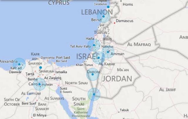 נקודות חמות בשירות Skype WiFi בישראל