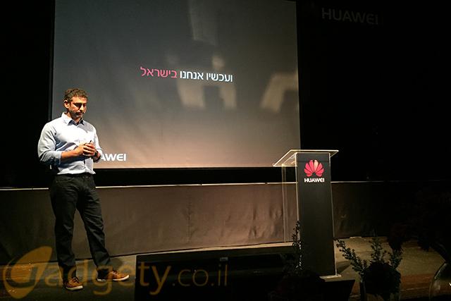 Huawei-P8-Event-Kobi-Kalif-2