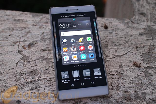 Huawei-P8-OS-1