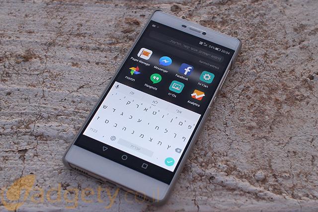 Huawei-P8-OS-3