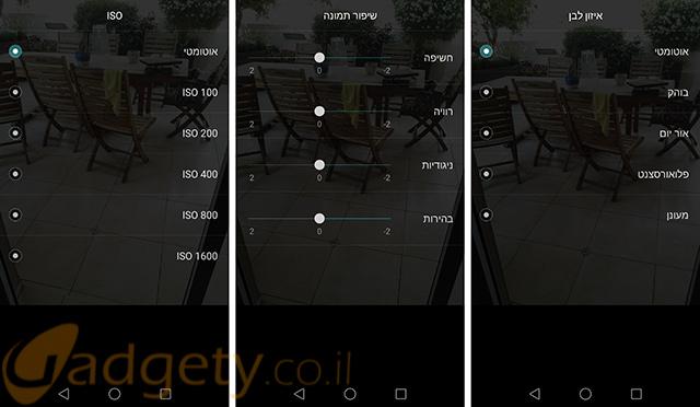 Huawei-P8-Screenshots-Camera