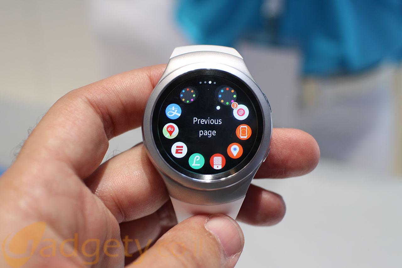 Samsung Gear S2 (צילום: גאדג'טי)