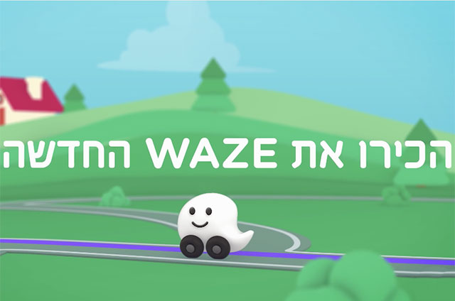 Waze for iPhone Version 4.0
