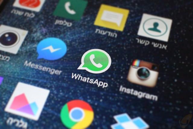 וואטסאפ מתכננת מחיקת הודעות אוטומטית והשתקת שיחות לתמיד