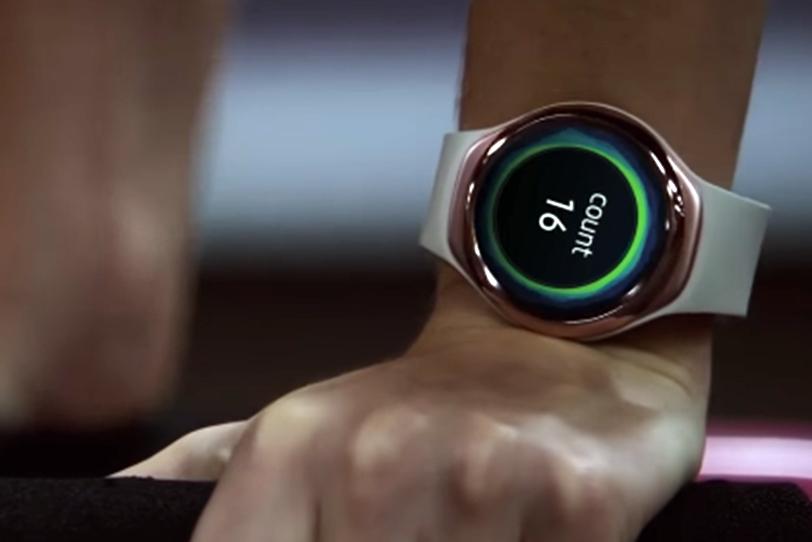 Samsung Gear Fit 2 Leak