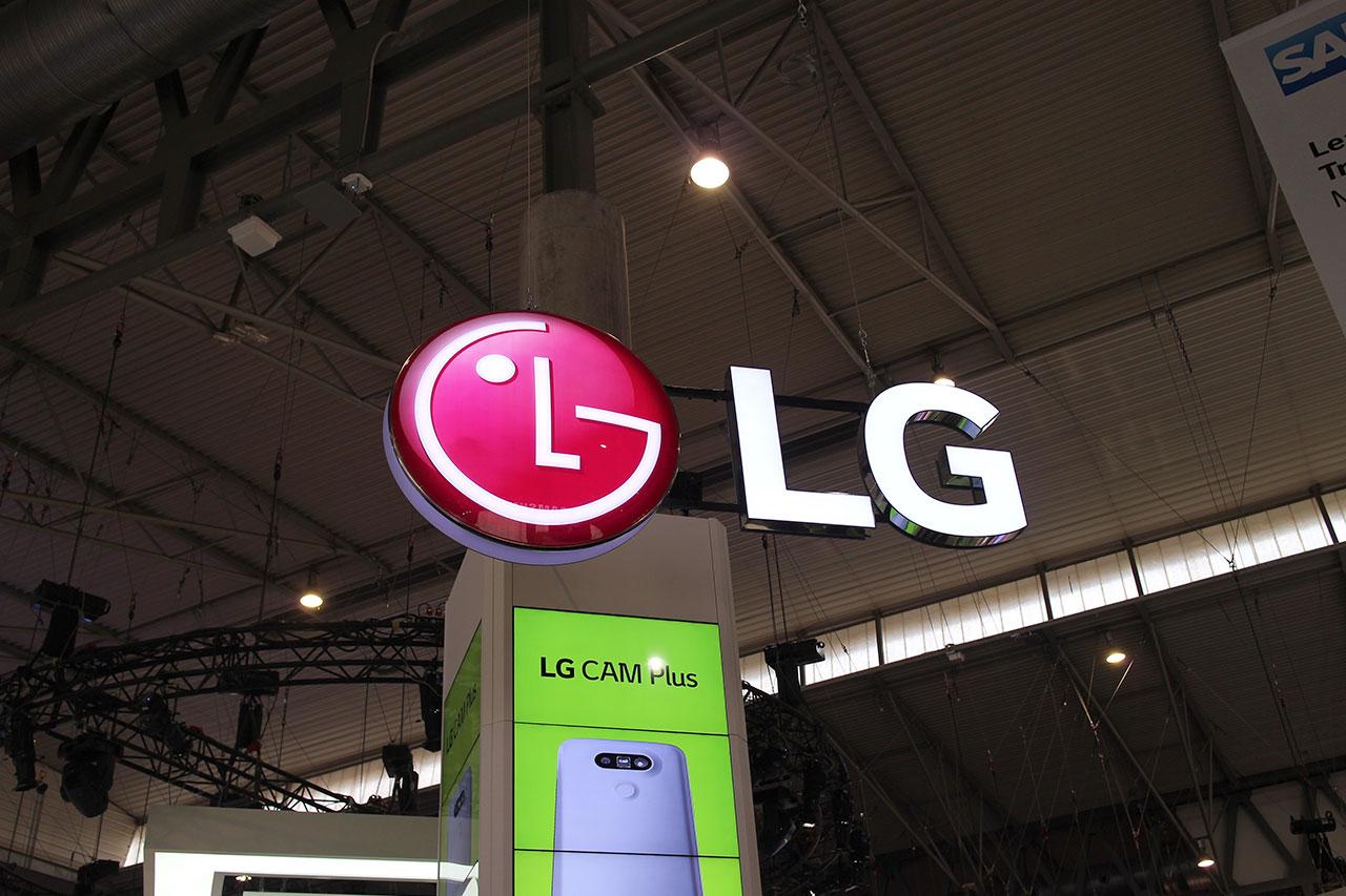 LG (צילום: גאדג'טי)