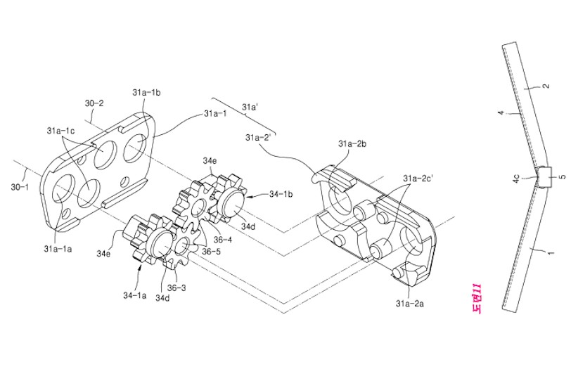 Samsung Foldable Smartphone Patent 1