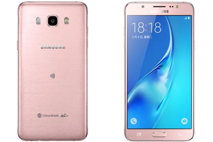 Samsung Galaxy J5 2016 בצבע ורוד