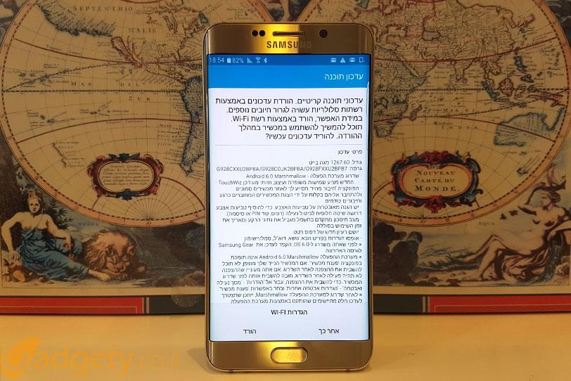 עדכון אנדרואיד מרשמלו +Galaxy S6 Edge (צילום: גאדג'טי)