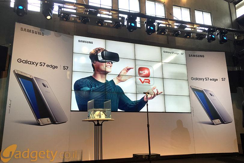 HOT VR (צילום: גאדג'טי)