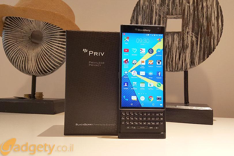 Blackberry Priv (צילום: גאדג'טי)