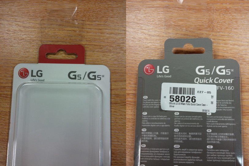 LG G5 SE Quick Cover
