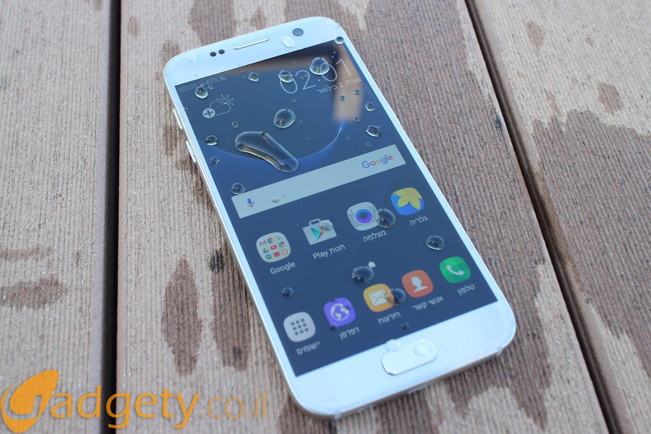 Samsung Galaxy S7 (צילום: גאדג'טי)