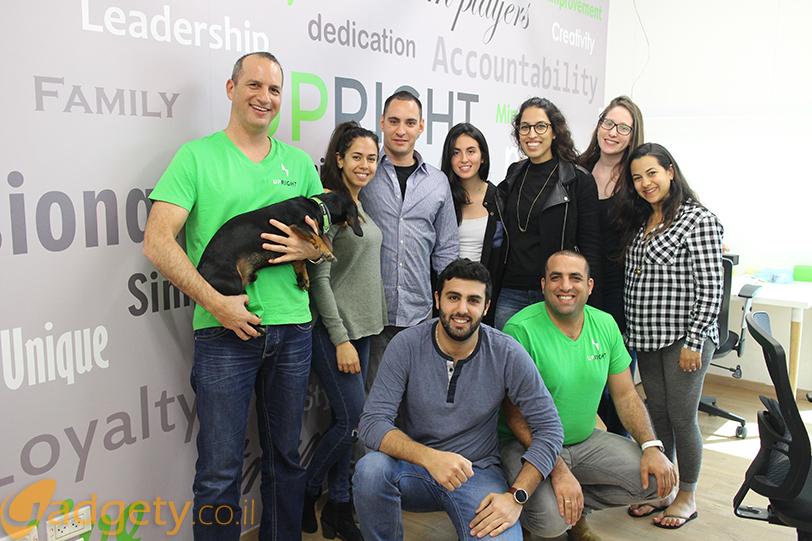 צוות Upright במשרדי החברה (צילום: גאדג'טי)