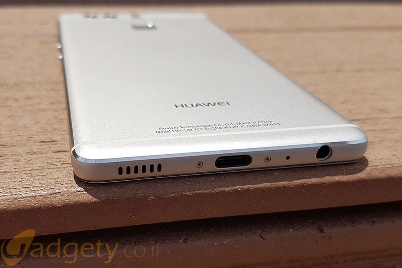 Huawei P9 (צילום: גאדג'טי)