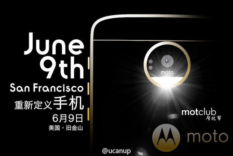 ההזמנה לאירוע ה-Moto Z כפי שדלפה לרשת