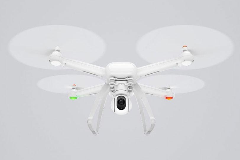 Xiaomi Mi Drone