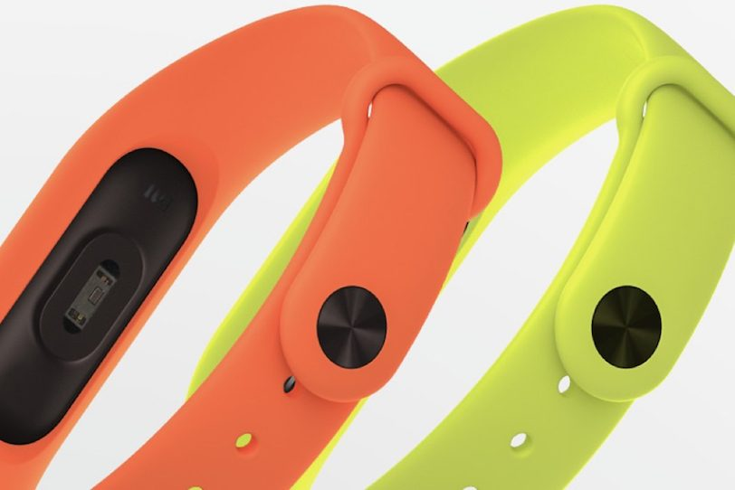 Xiaomi Mi Band 2 Official 1