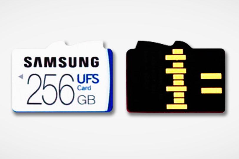 כרטיס זיכרון בנפח 256GB מסוג UFS (תמונה: סמסונג)