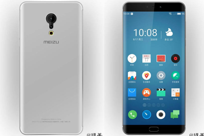 Meizu Pro 7 / Meizu Pro 6 Plus
