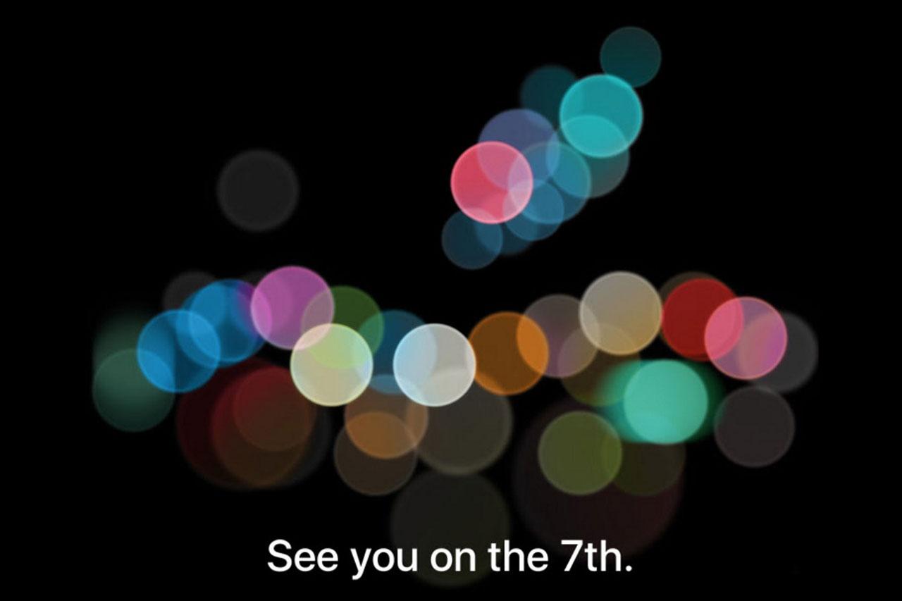 הזמנה לאירוע ההכרזה על האייפון 7